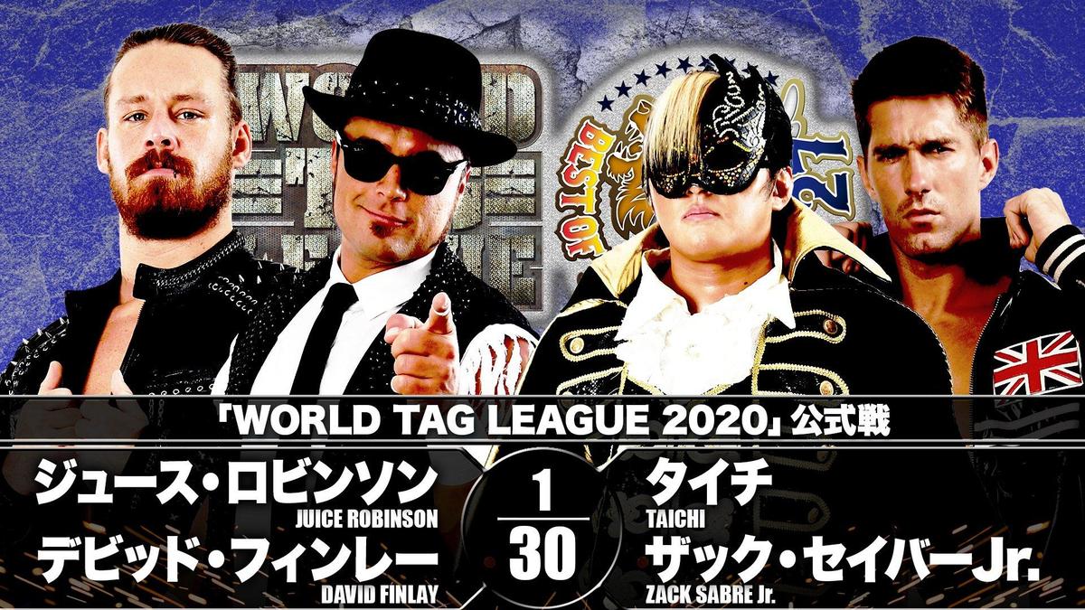 Cobertura: NJPW World Tag League – Day 7 – Uma dose de ácido!