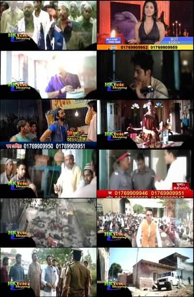 Shorgul (2016) Hindi Movie 475Mb TCCam