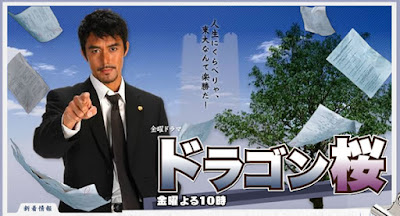 Poin penting agar bisa masuk universitas terkenal ala film Dragon Zakura