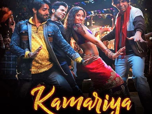 Kamariya Song Lyrics-Hindi-STREE-Nora Fatehi - Rajkummar Rao