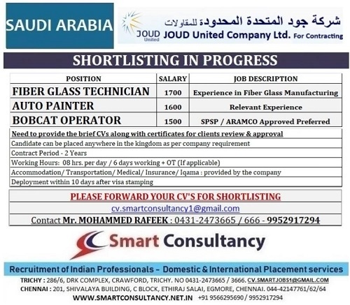 GULF JOBS NEWSPAPER ADVERTISEMENT 14-6-2019 PART 1 – GCC JOBS FOR YOU