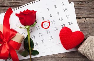 قصة عيد الحب و رسائل عيد الحب