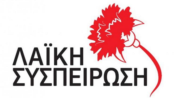 Η Λαϊκή Συσπείρωση για τα ζητήματα πυρασφάλειας και δασοπροστασίας στο Δήμο Αλεξανδρούπολης
