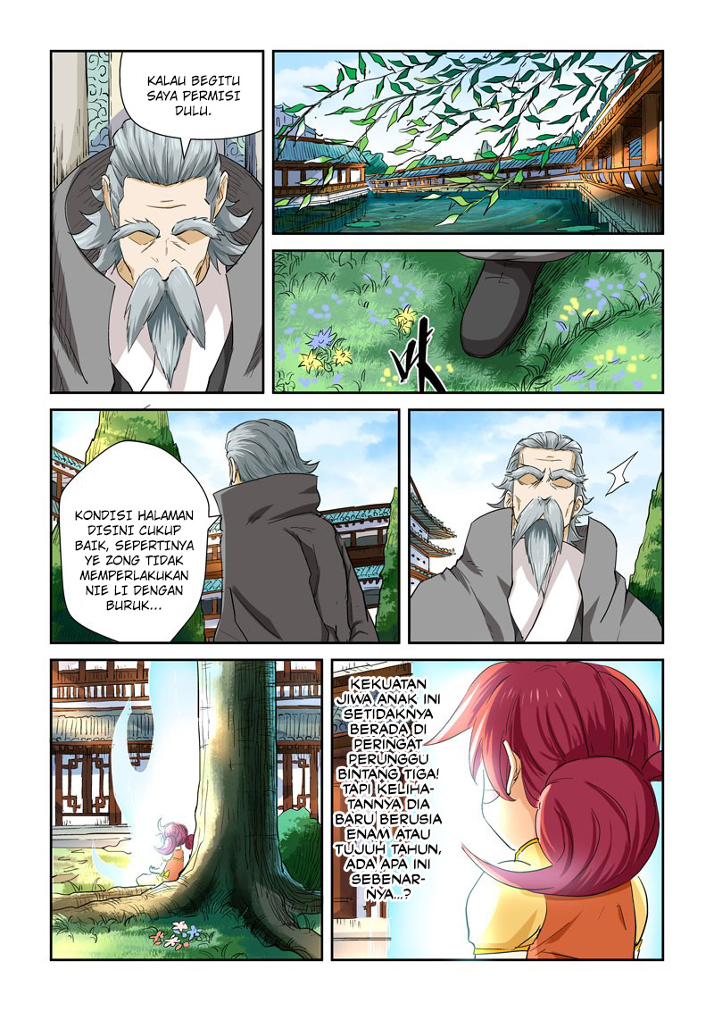 Tales of Demons and Gods Chapter 118.5