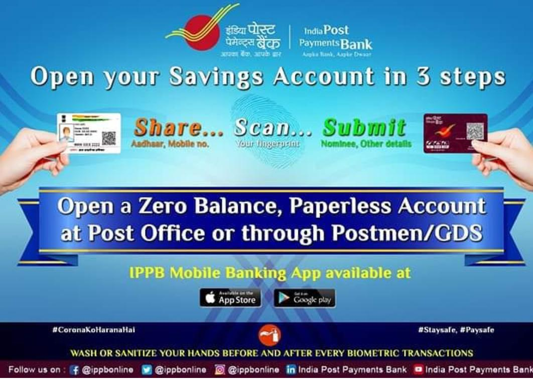 Open your Savings Account in 13 Steps.  PostalBlog