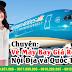 Đại lý vé máy bay 56 Nguyễn Thị Thập Quận 7