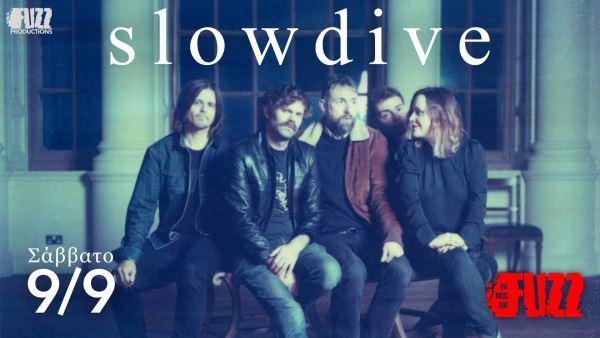 SLOWDIVE: Σάββατο 9 Σεπτεμβρίου @ Fuzz Live Music Club