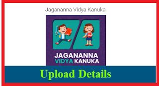 jagananna-vidya-kanuka-jvk-app-install-register-upload-students-kits-details