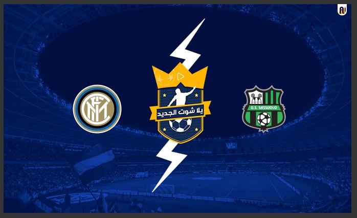 نتيجة مباراة انتر ميلان وساسولو اليوم 28 / نوفمبر / 2020 في الدوري الايطالي