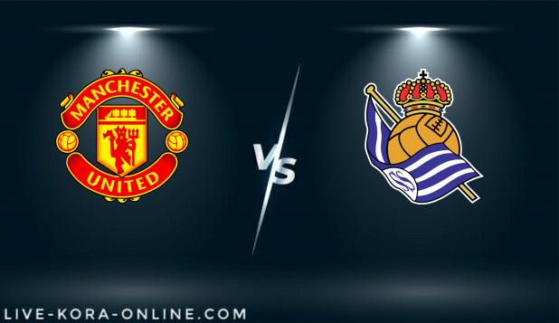 مشاهدة مباراة  ريال سوسيداد ومانشستر يونايتد بث مباشر اليوم بتاريخ 18-02-2021 في الدوري الاوروبي