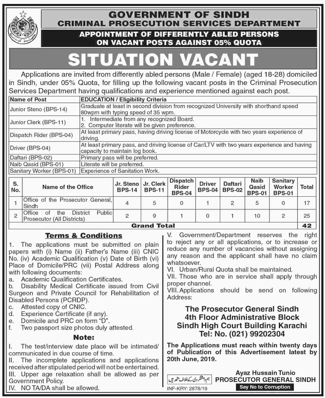 Jobs-in-Criminal-Prosecution-Services-Department-May-2019