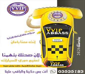 Vvip Taxi - Abbass