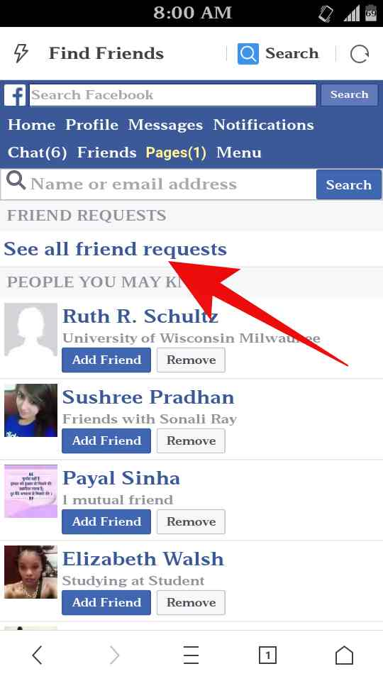 Facebook me send friend request check kaise kare
