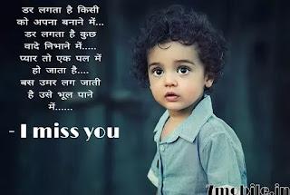 Romantic True Love Shayari