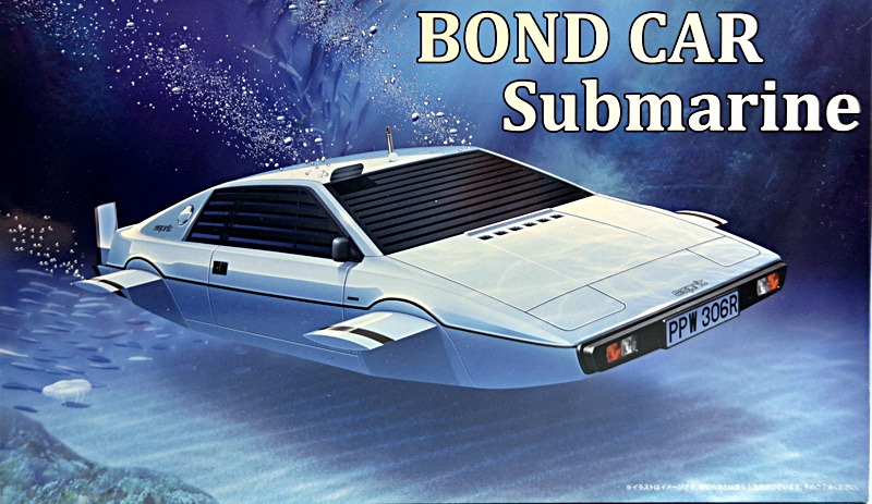 Scale Model News James Bond Lotus Car Submarine To 1 24