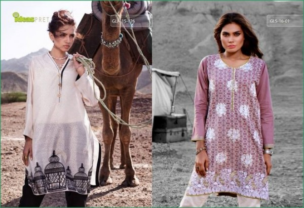 Gul Ahmed Eid Collection 2016