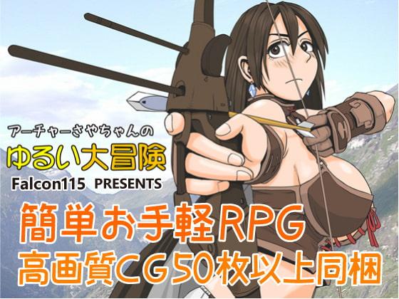 [H-GAME] Saya the Archer's Big, Easy Adventure JP