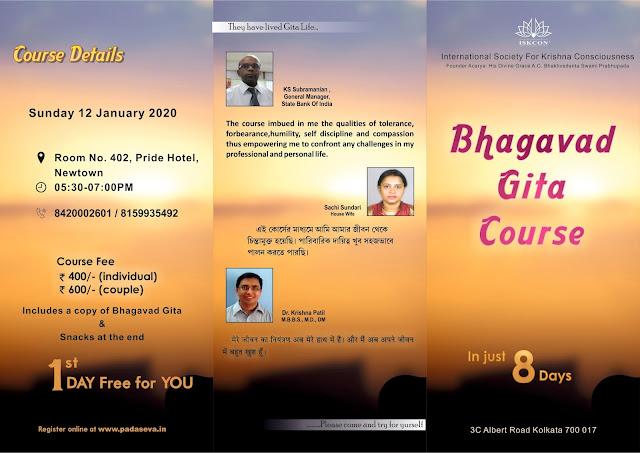 Gita_Life_Spiritual_Course_Bhagavad_Gita_1_padaseva.in