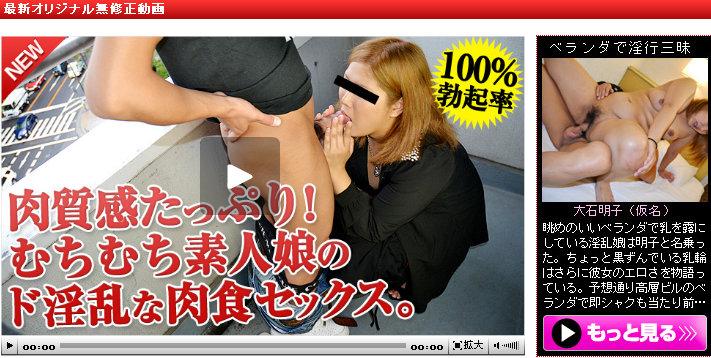 10musume_20130129 Noooohmusumn 2013-01-29 11040