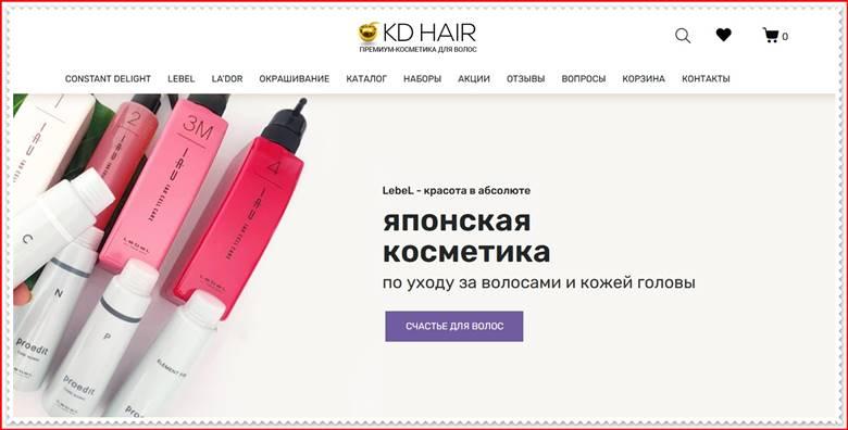 Мошеннический сайт lebel-mama.store, kd-hair.club – Отзывы о магазине, развод!