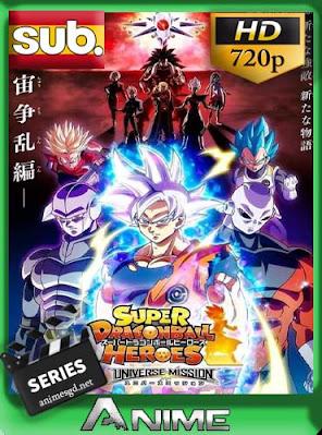 Dragon Ball Heroes (32/??) completa HD [720p] Subtitulada [GoogleDrive]