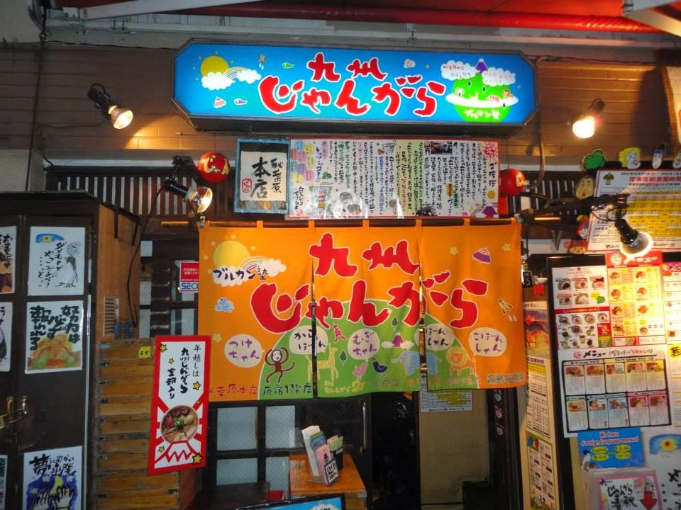 Kyushu Jangara Ramen Shop