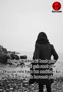 Heart touching sad shayari images for your whatsapp status
