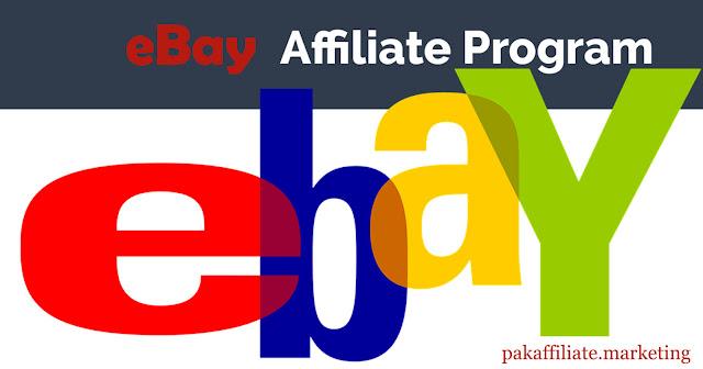 ebay affiliate program