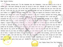 Sorry Letters A Sorry Letter Sorry Letter