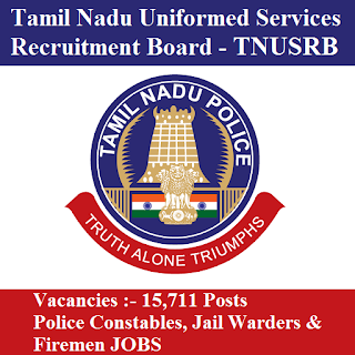 Tamil Nadu Uniformed Services Recruitment Board, TNUSRB, TN, Tamil Nadu Police, Police, Tamil Nadu, 10th, Constable, Jail Warder, Fireman, freejobalert, Sarkari Naukri, Latest Jobs, Hot Jobs, tamil nadu police logo