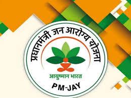 प्रधानमंत्री आयुष्मान भारत योजना के अंतर्गत केंद्र सरकार प्रत्येक लाभार्थी परिवार को 500000 तक का स्वास्थ्य बीमा उपलब्ध कराती है