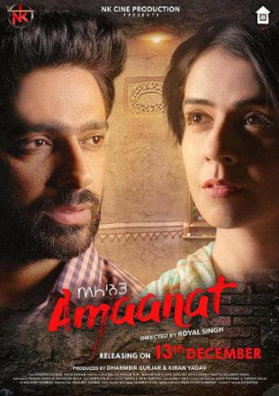 Amaanat 2019 Full Punjabi Movie Download HDRip 720p