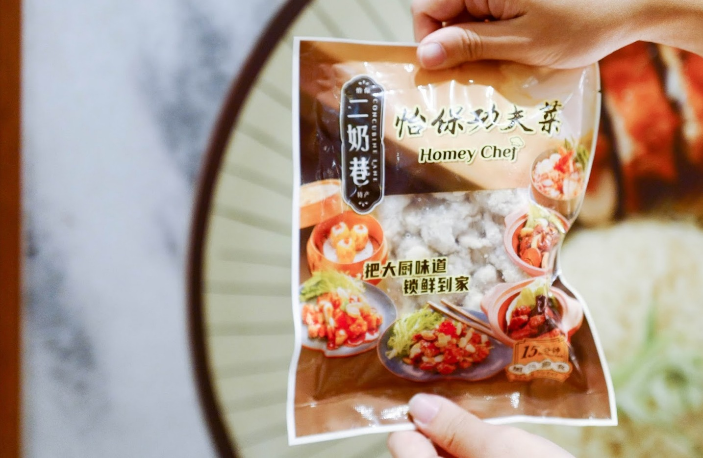 Nam Heong Concubine Lane Homey Chef: Ipoh-inspired classics to cook at home