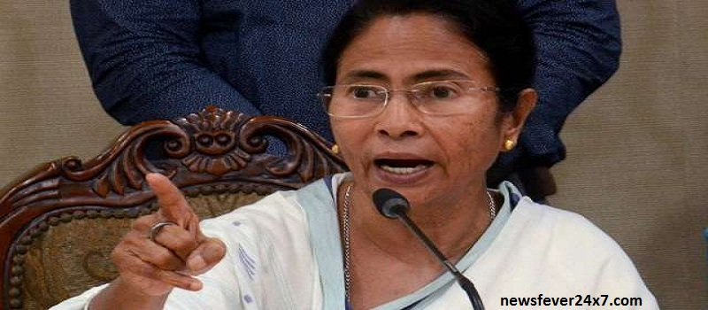 Mamata Banerjee Opposed The Decision