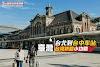 【台铁攻略】台铁不是高铁 - 从【台北车站】搭火车到【台中车站】