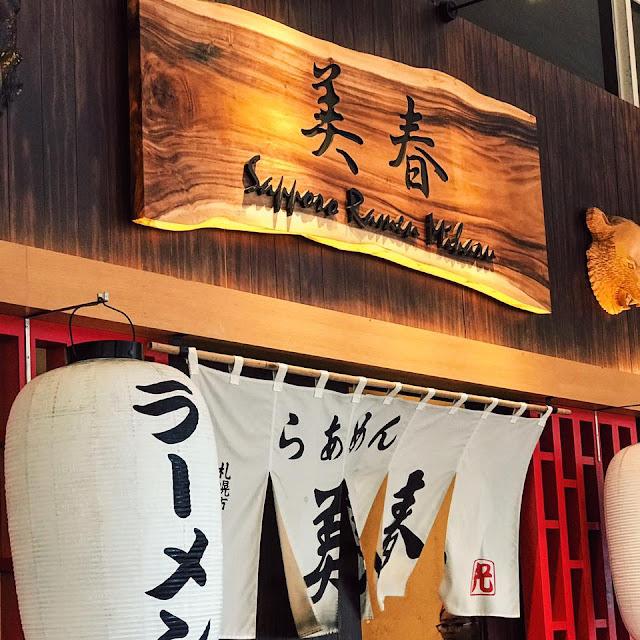 Sapporo Ramen Miharu