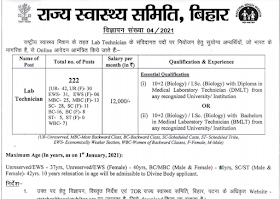 State Health Society, Bihar Lab Technician Recruitment 2021 – Apply Online for 222 Vacancy
