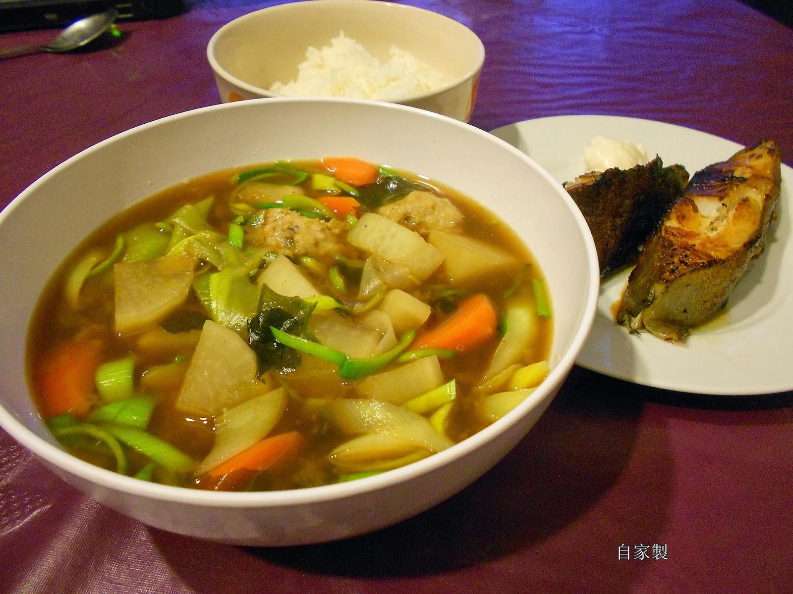 自家製: 西京燒比目魚定食