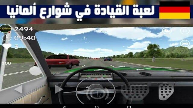 تحميل لعبة القيادة في شوارع ألمانيا Driving Zone Germany للاندرويد ملف apk