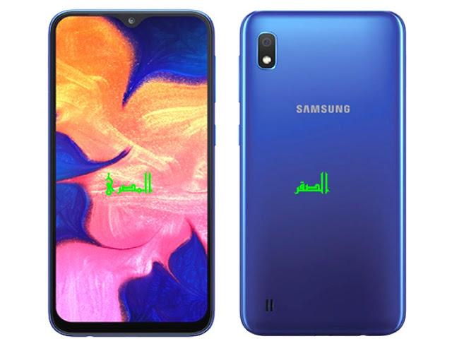 سعر و مواصفات Samsung Galaxy A10