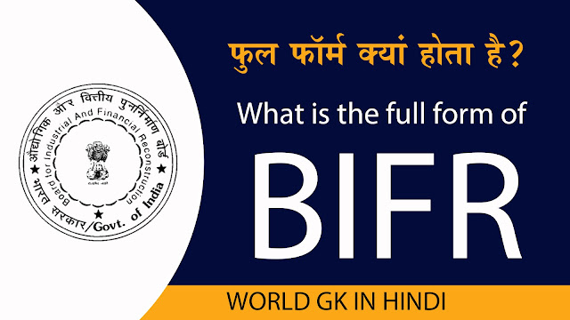 What is the full form of BIFR