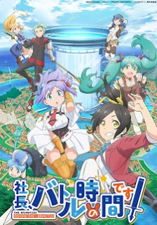 Shachou Battle no Jikan Desu! subtitle indonesia