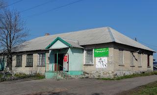 Лысовка, Покровский р-н. Центральная ул. Магазин