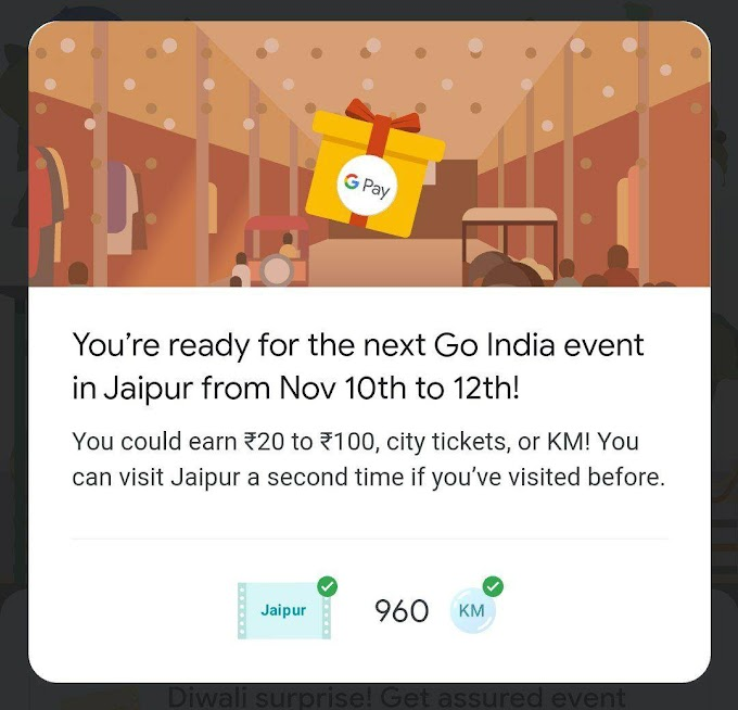 Go India Game Jaipur Event Answers –Win Upto ₹20 to ₹100