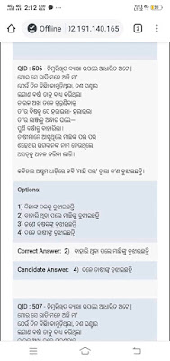 OTET Answer Key 2019 (Wrong questions/answer in OTET examination)