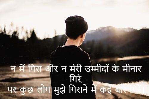 Alone boy DP