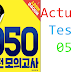Listening TOEIC 950 Practice Test Volume 1 - Test 05