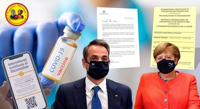 Μέρκελ: Οἱ ἡγέτες τῆς ΕΕ συμφώνησαν γιὰ πιστοποιητικὰ ἐμβολιασμοῦ - Κάπως ἔτσι ἀρχίζει ὁ ὑγειονομικο - ταξικο - κοινωνικὸς «3ος παγκόσμιος πόλεμος»!