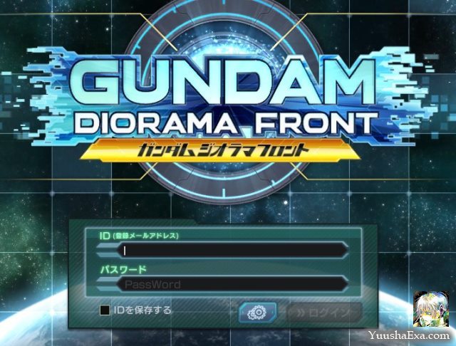 Gundam Diorama Front - Registration Guide