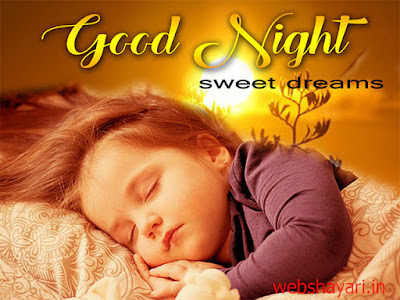 latest good night picture